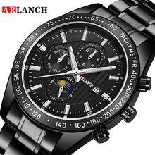 Часы наручные arlanch Мужские кварцевые модные брендовые спортивные