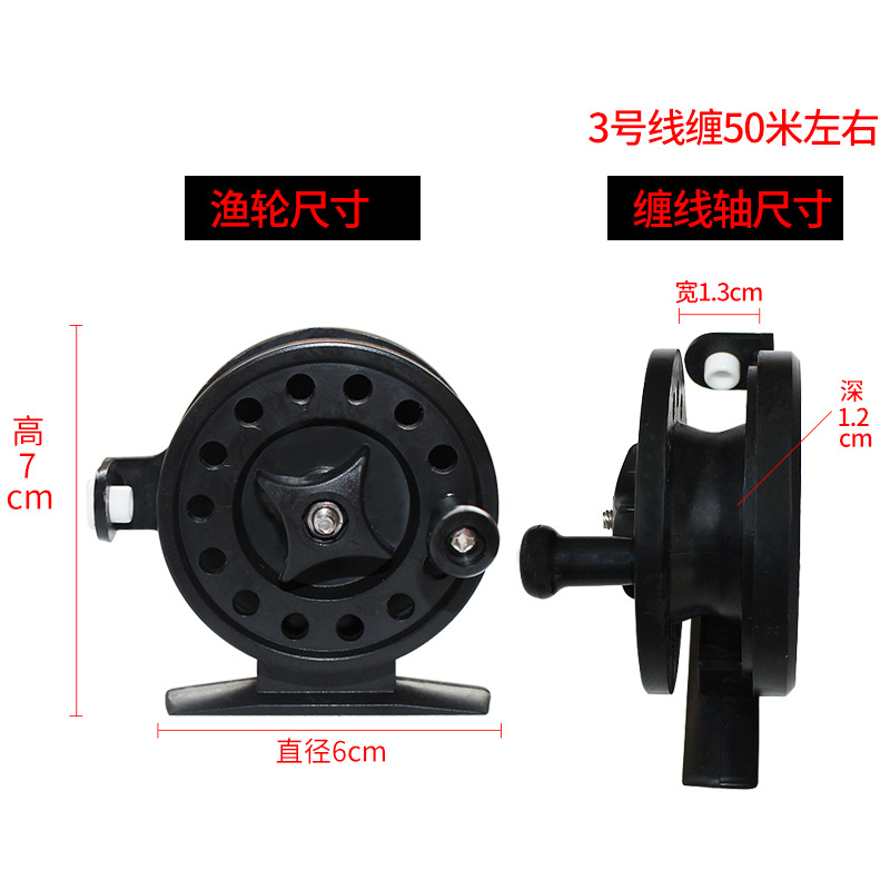 Ice-Fishing-Rod Round Mini Winter Bing Vessel Diao Lun title=