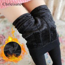 S XL 8Colors Womens Winter Warm Leggings High Waist Thick Velvet Legging Solid All match Leggings Women