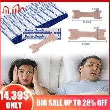 200pcs 안티 코 고는 코 패치 더 나은 호흡 좋은 수면 비강 스트립 코 고는 거 중지 스트립 쉬운 건강 관리 패치 제품