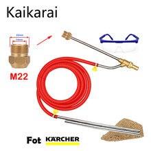 Для моек высокого давления karcher m22 Пескоструйный пистолет/машина