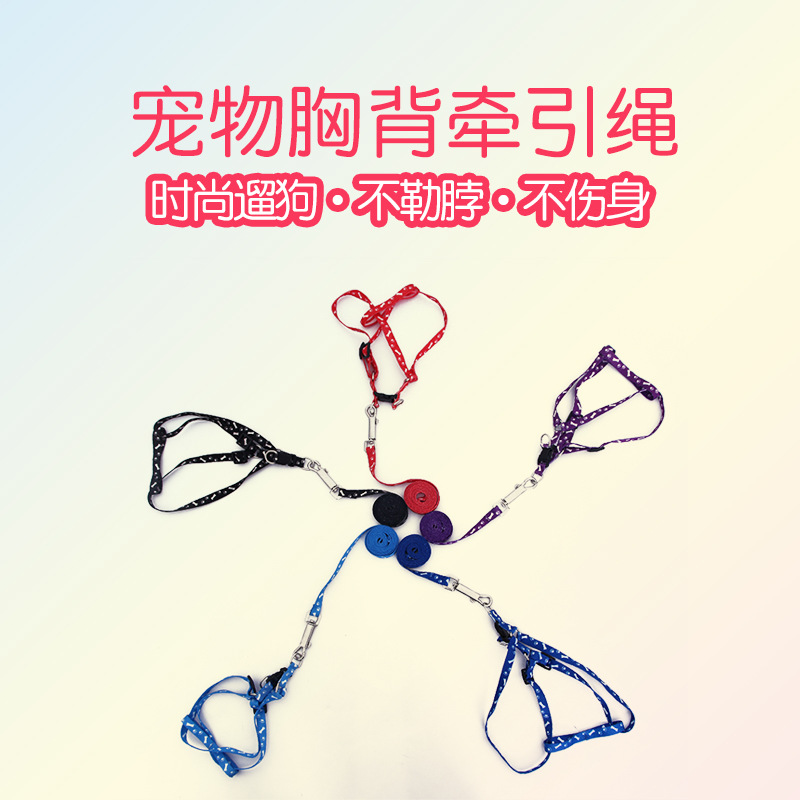 Pet Traction Solid Color Cartoon Printed Dog Hand Holding Rope With Chain Rope Chain Small Dogs Suspender Strap