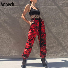 2018 Hot Selling Camouflage Printed Harem Pants AliExpress H