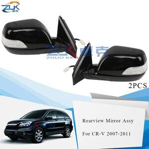 ZUK 2 шт. автомобильное Внешнее зеркало заднего вида в сборе для HONDA CRV 2007-2011 RE1 RE2 RE4 9-контактный со светодиодным подогревом Электрический склад...