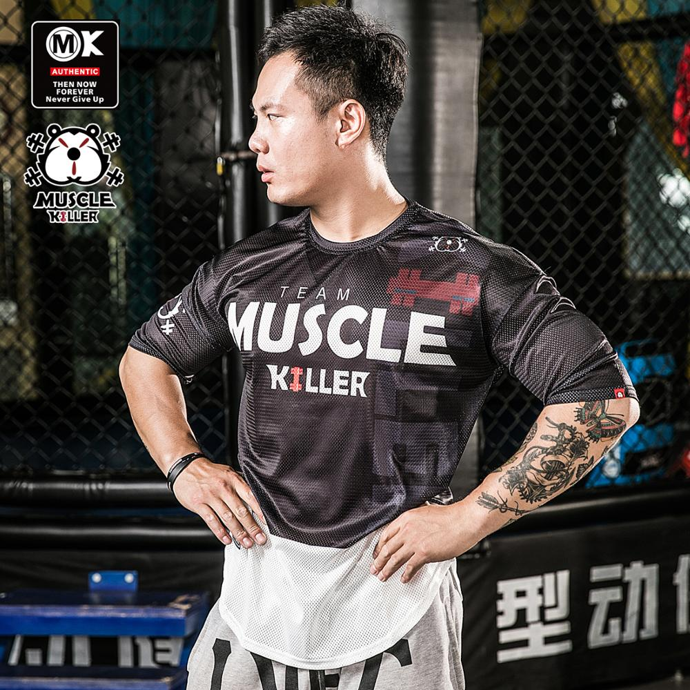 Muscle Killer Mesh Ice Breathable Short Sleeve Fitness Campaign Half Sleeve Men Popular Logo Loose Summer Training Outfit