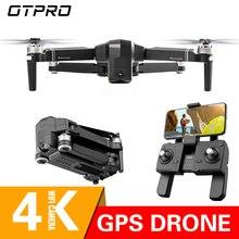 OTPRO Drone avec caméra WIFI 1080P HD, Drone GPS, quadrirotor à maintien daltitude, quadrirotor FPV, hélicoptère pliable RC