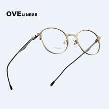 2020 النظارات البصرية الإطار الرجال النساء الرجعية مستديرة شفافة النظارات الكمبيوتر قصر النظر وصفة طبية الكورية نظارات eywear الإطار