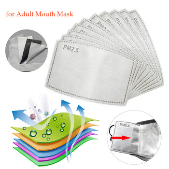 100/10 pcs PM 2.5 Mask Filter Anti Haze 5 Layers Face Mask Activated Carbon Filter Replaceable For Adults Mouth Mask Health Care