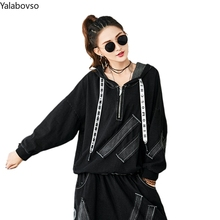 2020 new spring oversized hoodies korean hoodie Streetwear Pullovers for women with letter printing loose shirts for women Z3
