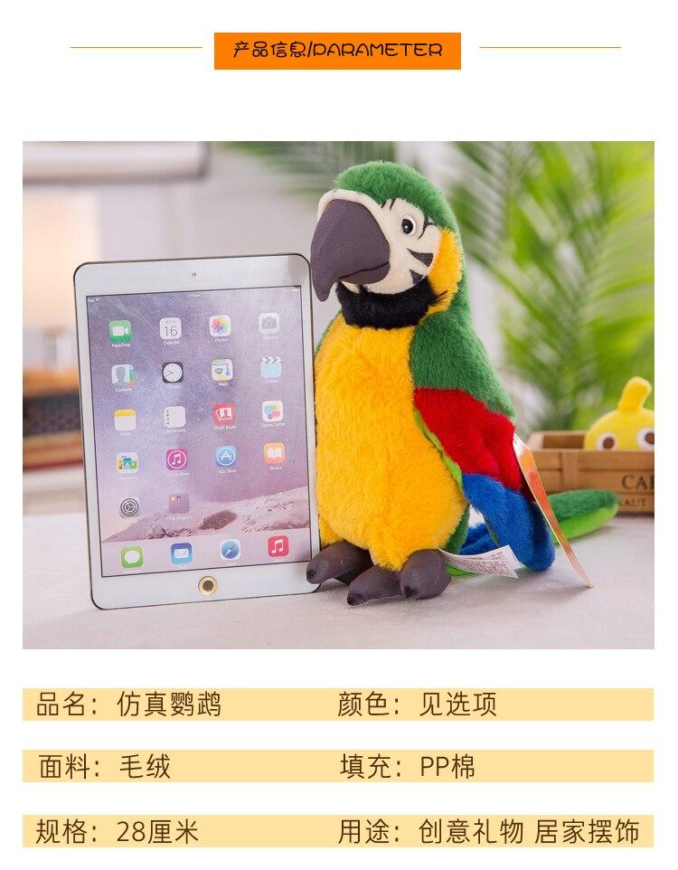 bonito brinquedos quarto animais de pelúcia papagaio