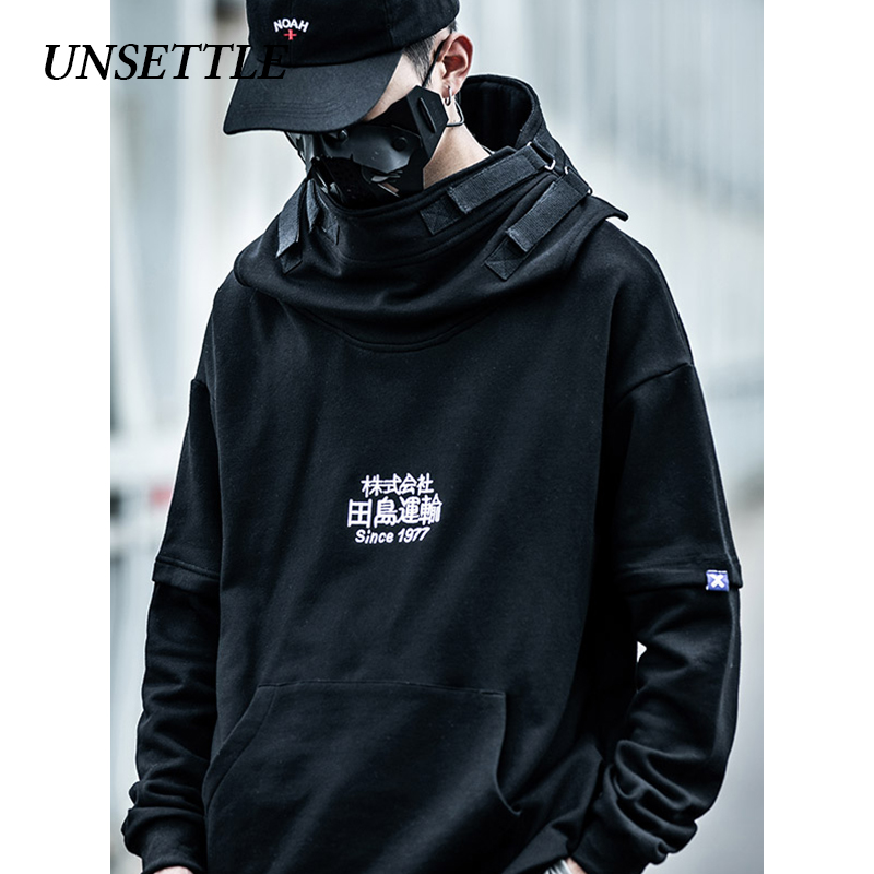 UNSETTLE 2020Spring Fish Mouth Japanese Harajuku Embroidery Tactics Streetwear Hoodies Hip Hop Casual Sweatshirts Men Hoodie
