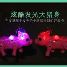 Douyin электрический детский поводок игрушка бегать ползать свиная кожа будет ходить Meng Piggy сияющий для девочек и мальчиков