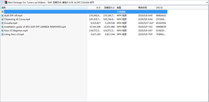 Image 5 - החבילה הטובה ביותר עבור טיונר 30GB שבב כוונון קבצים + מתנה Damos מקורי/שונה מפות Remap עם קס/KTAG/FGTECH ECU מתכנת