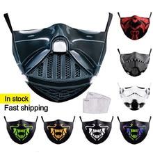 Многоразовая маска для лица для взрослых с изображением из «Звездных войн для костюмированной вечеринки с принтом маски моющиеся маски тка...