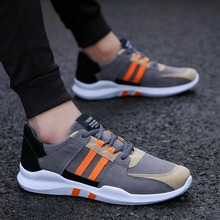 Non-Leather Casual Shoes Color Matching Stripe Mens
