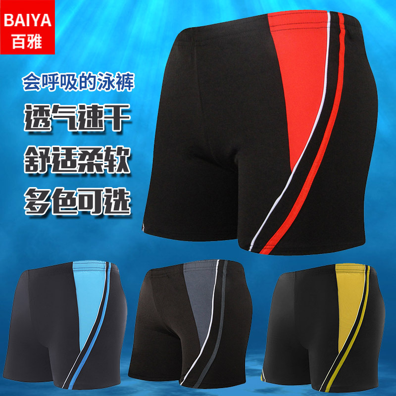 New Products Loose-Fit Plus-sized Men Extra Large Bubble Hot Spring Holiday Fat Short Swimwear Yk1758