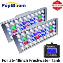 2 шт., светодиодсветильник лампа PopBloom для аквариума, 6500 К