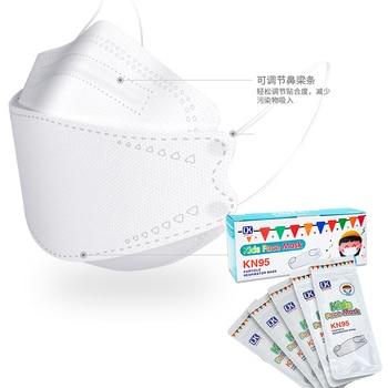 España 10 días de entrega rápida niños KN95 máscara KN95 máscara de respirador KN95 máscara de niño Individual paquete