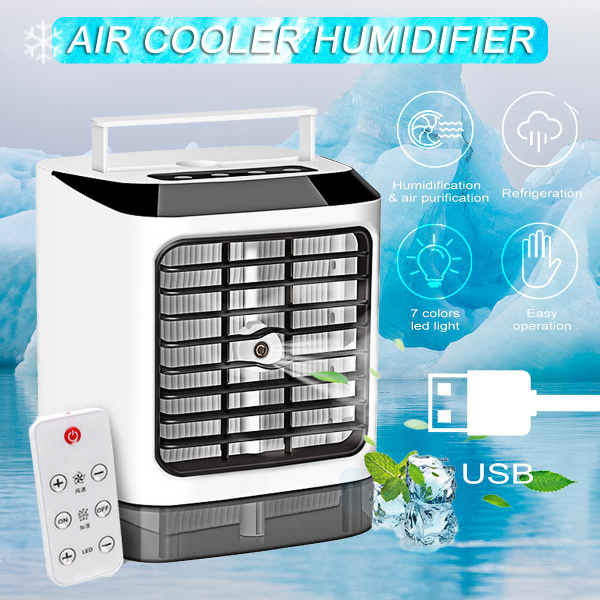 3IN1 Mini Portable Air Conditioner 7 Colors LED Conditioning Humidifier Purifier USB Desktop Air Cooler Fan + Remote Controller