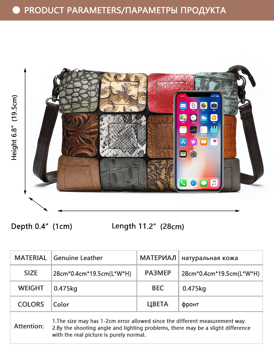 Leather Patchwork Women's Shoulder Bags