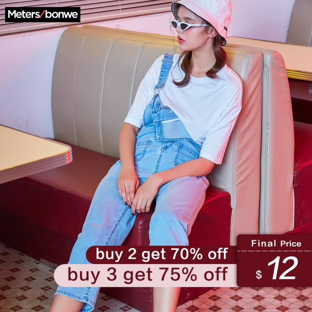 Metersbonwe Women Overalls Straps Jeans Female Basic Straight Blue Denim Pants Button Stretch Rompers Jumpsuit Jeans