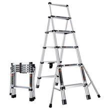 Телескопическая лестница алюминиевая телескопическая Выдвижная Высокая многофункциональная телескопическая лестница ступенчатая лестница