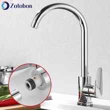 Basin Faucets Sink Deck-Mounted Hot-Taps Stainless-Steel Cold Single-Hole ZOTOBON And