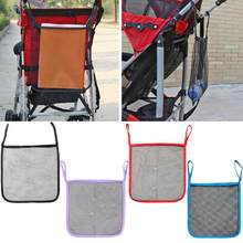Stroller Mesh Bag Large Size Hanging Stroller Accessories Fashionable Atmosphere Pushchair Pram Bag Necessary Stroller Gadgets(China)