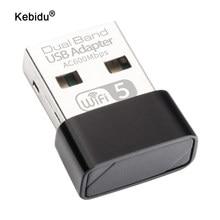 600/650 Мбит/с USB Беспроводной 2,4G & 5G Вай-Фай адаптер высокоскоростной сетевой карты RTL8811 Dual Band 802,11 AC антенна для ноутбука, настольного компьютер...
