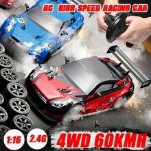 1/16 RC Car 2.4G Off Road 4WD Drift Racing Car