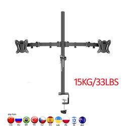 400mm DL-T902-240 suporte do monitor de aço de 360 graus de movimento completo 10