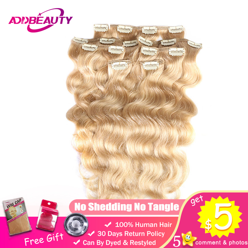 Addbeauty Full Head Brazilian Machine Made Remy Hair #1 #1B #4 #8 #613 #27 #32 Body Wave Clip In Human Hair Extension