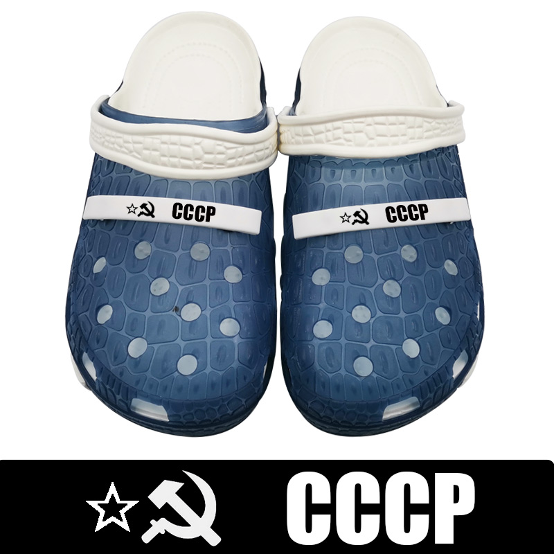 Cheap CCCP Fashion Mmassage Slippers Russia Soft Eva Shoes Men Casual Flat Sapato Masculino Zapatos De Hombre Kapcie Osasuna Sloffen