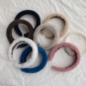 Fur Headband New Style Ladies Hair Accessories Soft Mink Wide And Shiny Hairpin Fashionable Versatile