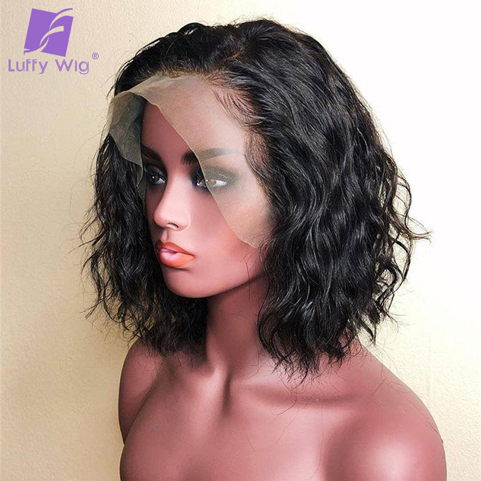 Short Water Wave Fake Scalp Lace Wig 13x6 Lace Front Human Hair Wigs Pre Plucked Brazilian Remy Natural Black For Women Luffy
