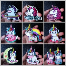 Nicediy Cartoon Unicorn Iron On Patches Magic Accessories Embroidered For Clothes Applique Kids Dress T-shirts