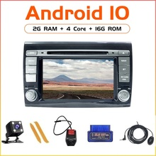 ZLTOOPAI Android 10.0 For Fiat Bravo 2007 2008 2009 2010 2011 2012 Auto Radio GPS Navigation Car Multimedia Player