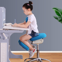 1.1-1.8cm Children's Sitting Posture Correction Chair Baby Kids Kneeling Study Learning Chair Student Lift Adjust Writing Chair(China)