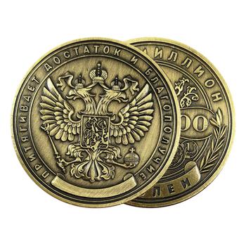 Rosyjski milion rubli pamiątkowa moneta odznaka dwustronne tłoczone galwanicznie monety pamiątkowe kolekcje przyjaciele prezent tanie i dobre opinie CN (pochodzenie) Metal Nowoczesne Carved Europejska 2000-Present Zwierząt Commemorative Coin Gilding