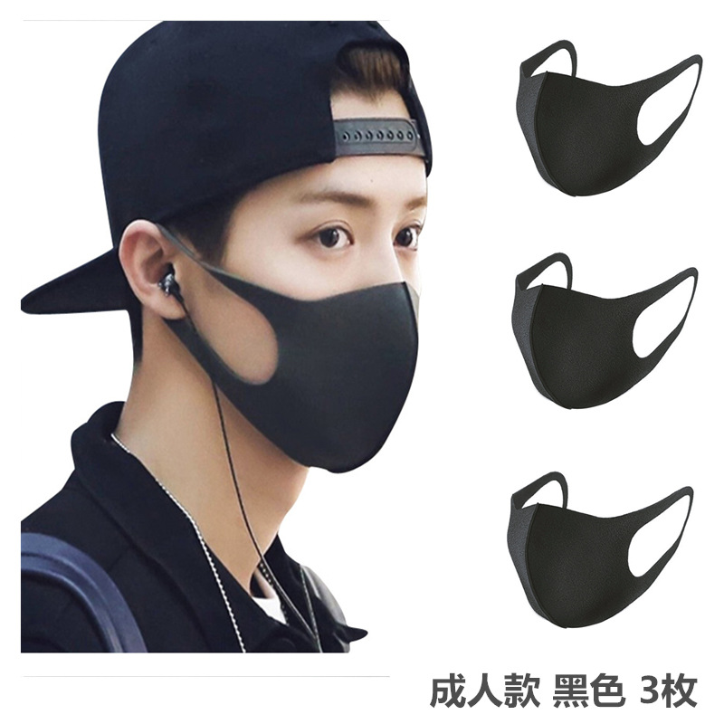 3pcs Black Dustproof Mouth Mask Breathable Women Men Sponge Face Mask Reusable Anti Pollution Face Shield Wind Proof Mouth Cover