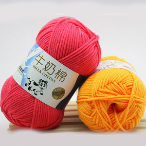 1 Roll Mutlicolor Crude Yarn Baby Comfortable Needlework 5 strands of Milk Cotton Yarn For Sewing DIY Crochet Eco-dyed Thread