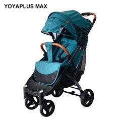 YOYAPLUS MAX, светильник для детской коляски, складной зонт, автомобиль, может лежать, ультра-светильник, портативный, на самолете