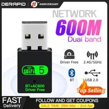 Adapter USB WiFi Bluetooth 600 mb/s dwuzakresowy 2.4/5Ghz bezprzewodowy odbiornik zewnętrzny USB Mini Adapter WiFi karta sieciowa na PC/Laptop