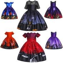 Платье для девочки от 2 до 12 лет костюм на Хэллоуин с мультяшным