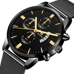 Image 5 - 남자 시계 SHAARMS 브랜드 럭셔리 날짜 캐주얼 남자 스테인레스 스틸 방수 망 쿼츠 손목 시계