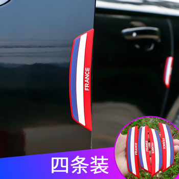 Car Stickers Accessories Auto Decoration Decals Door For Honda Vivic Jazz Crv 2008 City Accord7 image