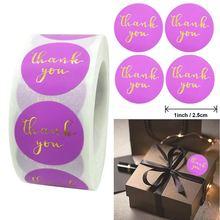 500 шт 25 см фиолетовая фольга золотые спасибо наклейки конверт