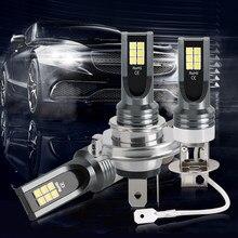 H1 Противотуманные фары Дневные Фары Светильник H7 H4 H11 H8 H3 светодиодный лампы Авто Передние противотуманные лампы сигнала поворота светильн...