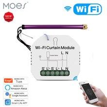 WiFi Mini Smart Curtain Switch Module Roller Blinds Shutter