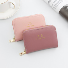 Korean Version of Candy Color Wallet Card Bag Large Capacity Multi-card Bit